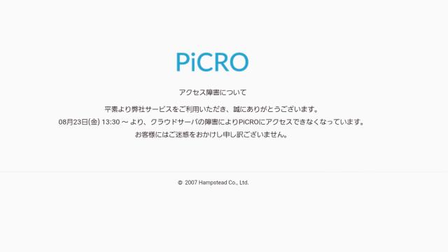 Screenshot_20190823-1544491